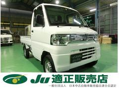 ミニキャブ・ミーブトラックVX−SE 10.5kWh  EV車