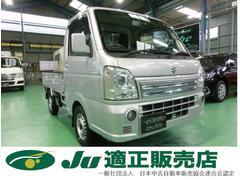 キャリイトラックKX 3方開 4WD デイスチャージ付ナビ付