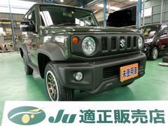 ジムニーXC 4WDワイド オバフェン シエラ仕様改