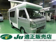 NT100クリッパートラックキャンピングカー4WD リゾートDUO