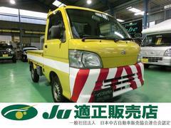 ハイゼットトラックエアコン・パワステ スペシャル道路作業車