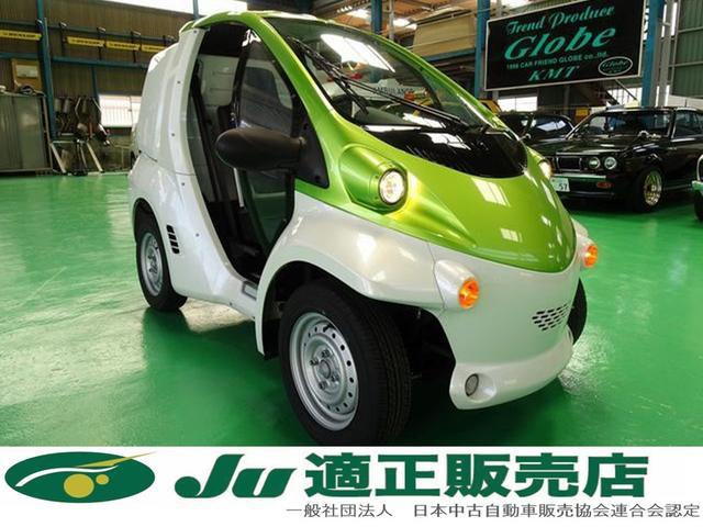 トヨタ  コムス EV荷室コンテナハッチ付家庭用電源100V充電