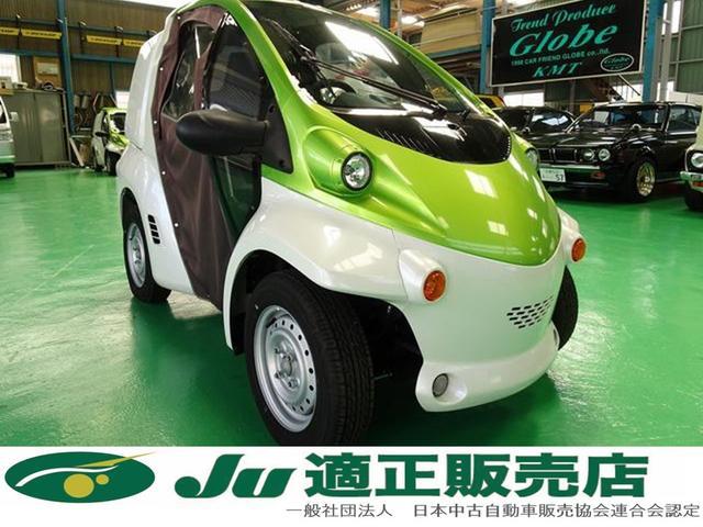 トヨタ トヨタ  コムス EV OP荷室コンテナハッチ 家庭用電源100V充電