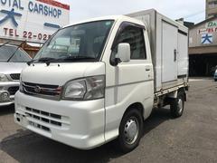 ハイゼットトラックエアコン・パワステ スペシャル 保冷車 4WD