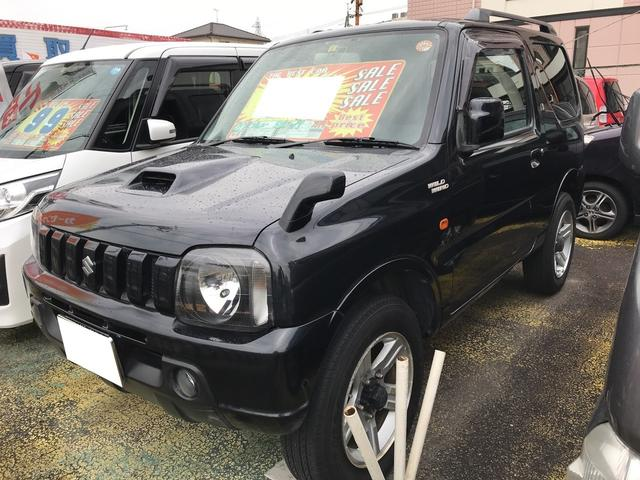 スズキ ワイルドウインド ナビ 軽自動車 4WD エアコン