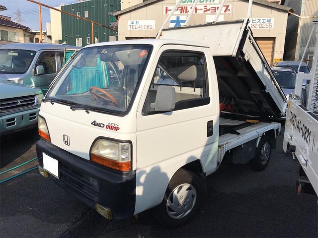 ホンダ ダンプ 4WD MT 軽トラック 2名乗り ホワイト