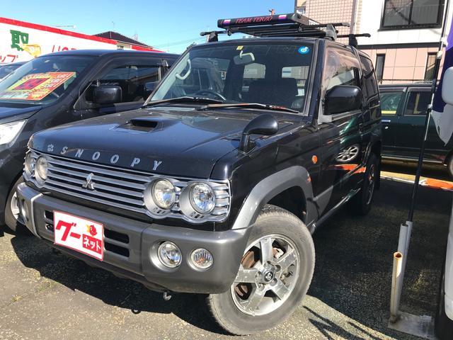 三菱 スヌーピーエディションII 軽自動車 4WD AT
