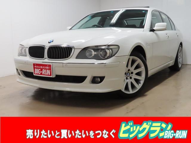 BMW 740i ユーザー仕入 サンルーフ 純正19インチアルミ 3Dデザインフロントリップ ベロフLEDフォグ LEDイカリング リアワイドスペーサー