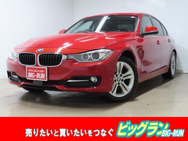 BMW 320d スポーツ ユーザー仕入 ブラックレザー ACC ミラー一体型ETC コンフォートアクセス バックカメラ アイドリングストップ