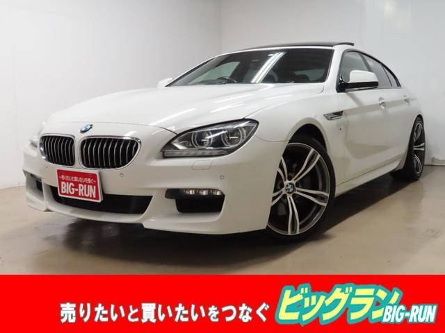 BMW 6シリーズ 640iグランクーペ Mスポーツパッケージ ユーザー仕入 ムーンルーフ 20インチアルミ