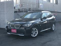 BMW X1xDrive 25i ハイラインPKG サンルーフ 革シート