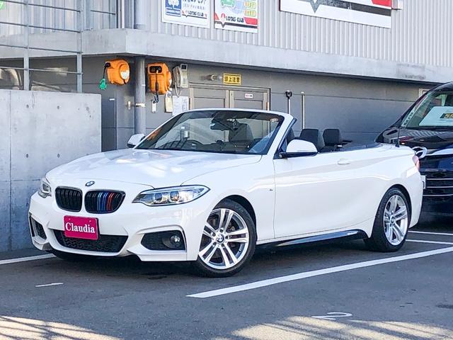 BMW 220iカブリオレ Mスポーツ 純正ナビ バックカメラ ドラレコ HIDヘッドライト バックフォグ クルーズコントロール パドルシフトステアリングリモコン スポーツペダル シートヒーター パワーシート