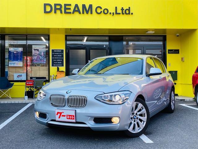 BMW 1シリーズ  ナビ バックカメラ ETC AW オーディオ付 AC AT HID パワーウィンドウ スマートキー 電動リアゲート パワーシート