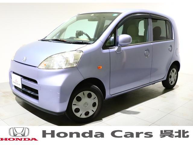 ホンダ C Cタイプ特別仕様車ファインスペシャル / ユーザー買取