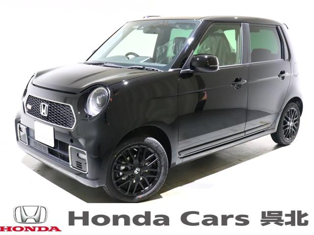 ホンダ  HondaSENSING 電子制御パーキングシステム RS専用エクステリア ダーククロームメッキ 15インチアルミホイール 運転席助手席シートヒーター 本革巻セレクトレバー LEDフォグライト