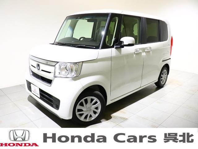 ホンダ N-BOX G G・HondaSENSING/未使用車/ナビ装着用スペシャルパッケージ/ETC車載器/運転席助手席シートヒーター/フルオートエアコン/リア左側パワースライドドア/フルLEDヘッドライト
