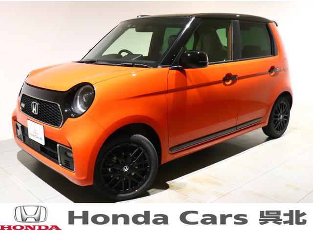 ホンダ RS 新車/6速MT/ツートンカラー/RS専用エクステリア/本革巻ステアリングホイール/LEDフォグライト/HondaSENSING/電子制御パーキング/フルLEDヘッドライト/運転席助手席シートヒーター