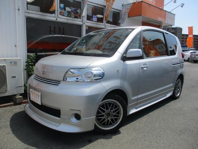 トヨタ 150i HIDセレクション 4WD 全国6ヶ月保証