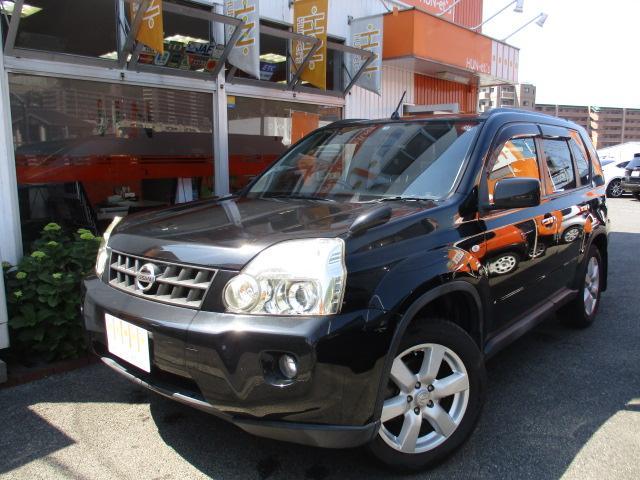 日産 20X 4WD 全国6か月保証付