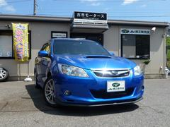 エクシーガ 2.0GT tuned by STI 4WD