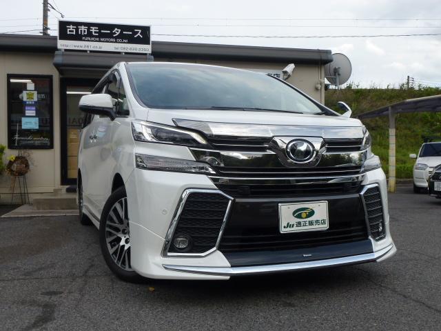 トヨタ 2.5Z Gエディション モデリスタエアロ ビッグX