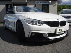 BMW435iカブリオレ Mスポーツ アルピンホワイト