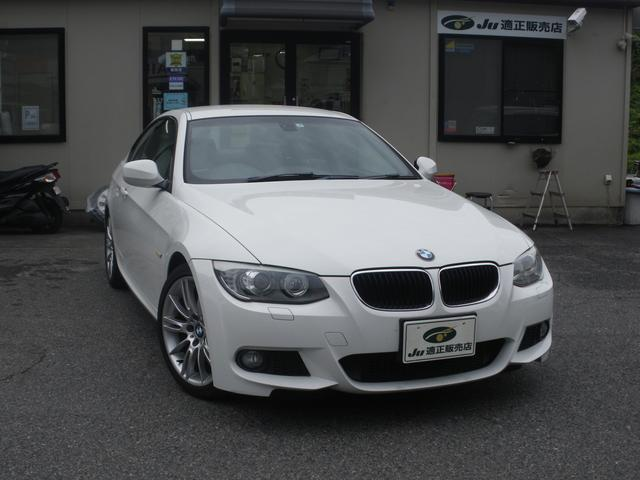 BMW 320i Mスポーツパッケージ 6速ミッション 純正ナビ