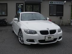 BMW320i Mスポーツパッケージ 6速ミッション 純正ナビ