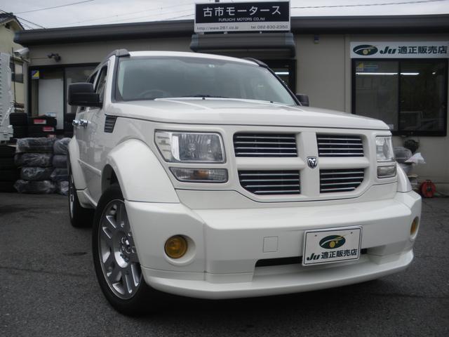 「ダッジ」「ダッジ ナイトロ」「SUV・クロカン」「広島県」の中古車