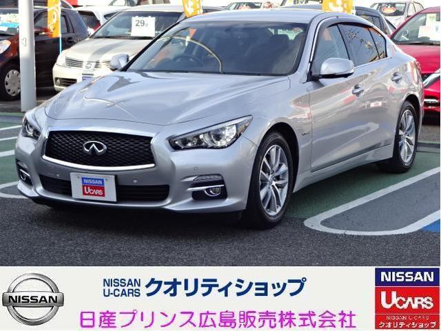 日産 350GT FOUR ハイブリッド タイプP 弊社買取り車