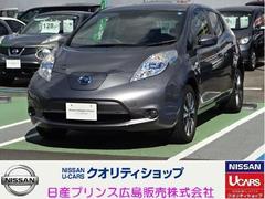 リーフG(30kwh) 弊社試乗車 EV専用ナビ バックM