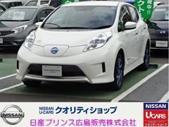リーフX エアロスタイル(30kwh) 弊社元社用車 EV専用ナビ