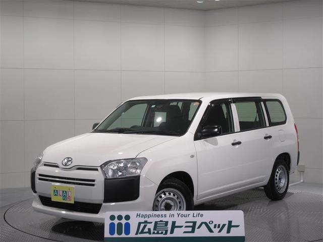 トヨタ U ワンオーナー セーフティセンス付 記録簿付 ラジオ