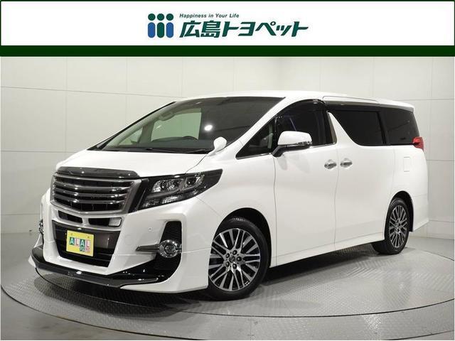 トヨタ アルファード S Cパッケージ