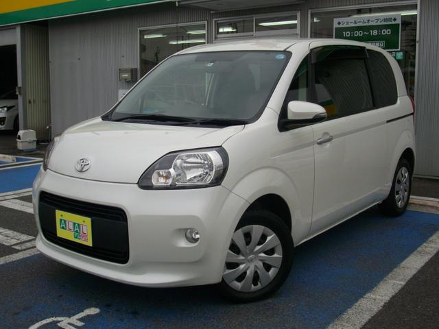 トヨタ Y