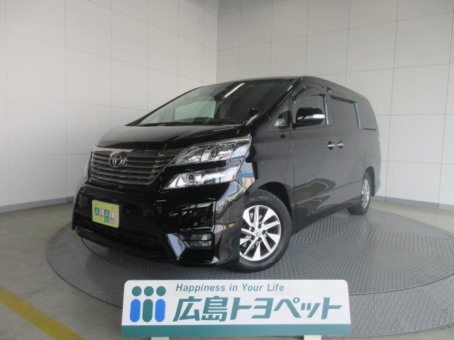 トヨタ 2.4Z プラチナセレクションII