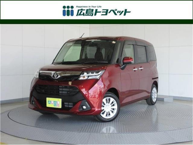 トヨタ G
