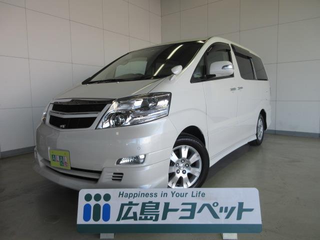 トヨタ MZ Gエディション