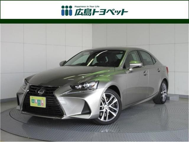IS(レクサス) IS300 中古車画像
