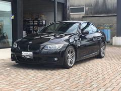 BMW320i MスポーツED 台数限定31台 サンルーフ