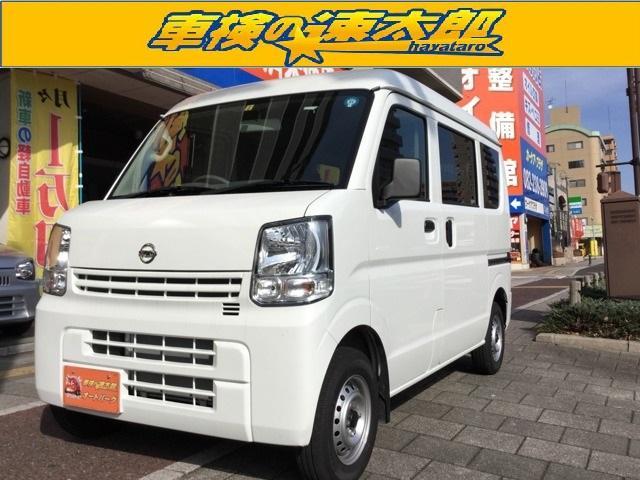 日産 DX 4WD 元事業用 2nd発進 キーレス