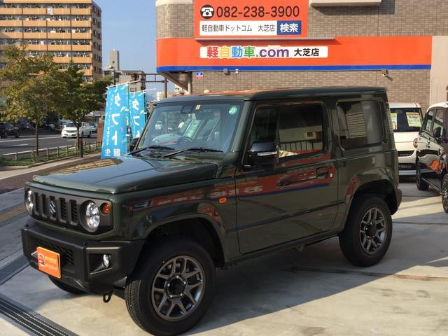 スズキ XC 届け出済未使用車4WD シートヒーター