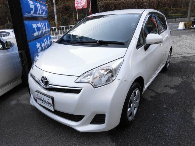 トヨタ X 地デジナビ 禁煙車 全国ロング保証