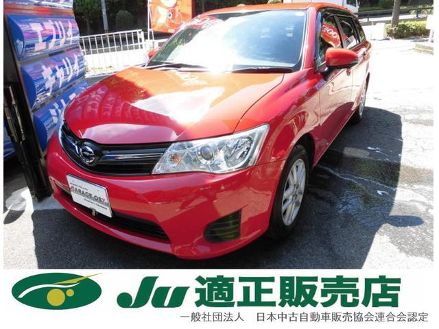 トヨタ 1.5G 地デジナビ オートハイビーム 禁煙 全国ロング保証