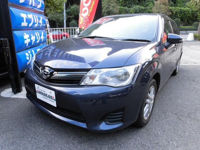 トヨタ 1.5G アイドリングストップ 地デジナビ 全国ロング保証