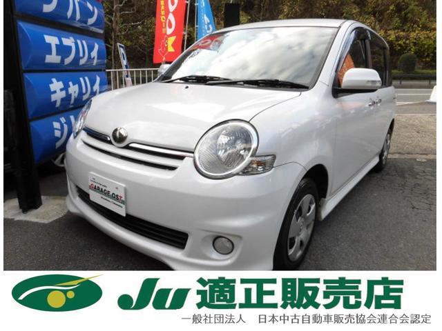 トヨタ XSエディション 地デジナビ 両側電動ドア 全国ロング保証