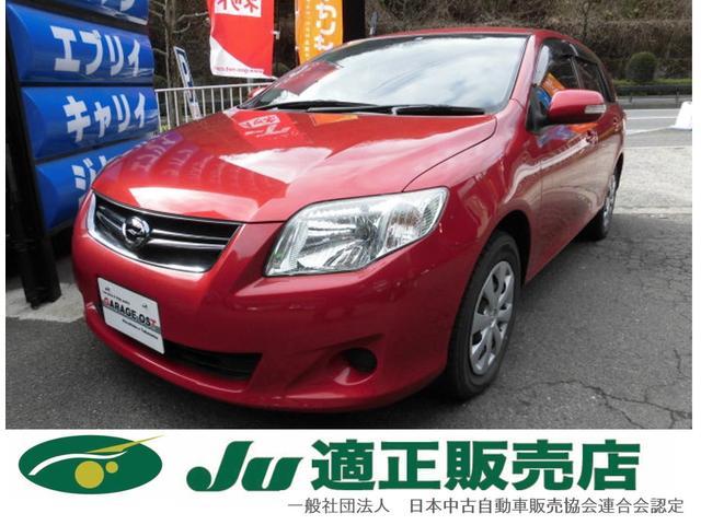トヨタ 1.5XGエディション 地デジナビ 禁煙車 全国ロング保証