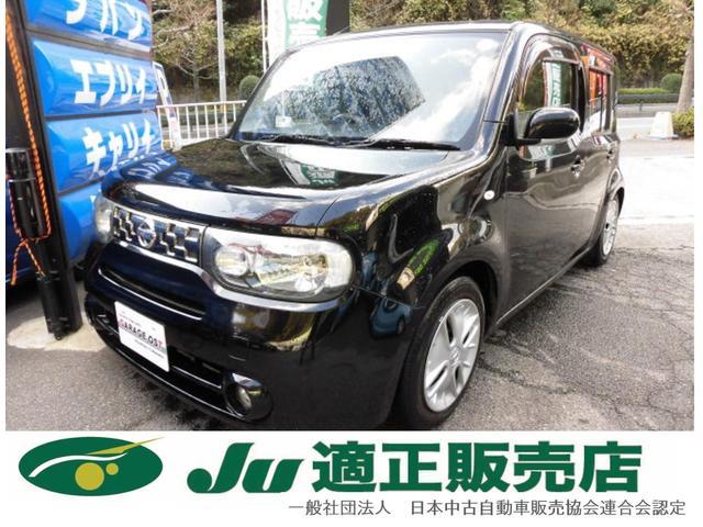 日産 15XVセレクション 地デジナビ 車高調サス 全国ロング保証