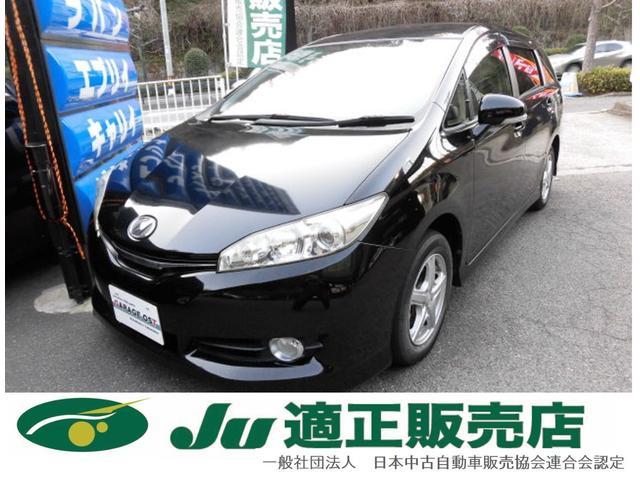 トヨタ 1.8X 地デジナビ 禁煙 新品タイヤ 後期 全国ロング保証