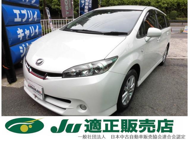 トヨタ 1.8S 地デジHDDナビRカメラ 禁煙車 全国ロング保証